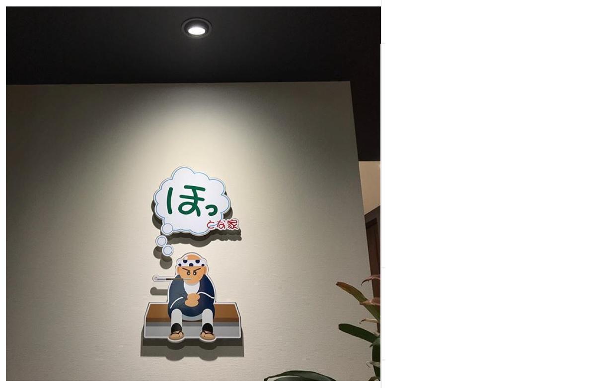 f:id:shimanokoumuten:20200831172118j:plain