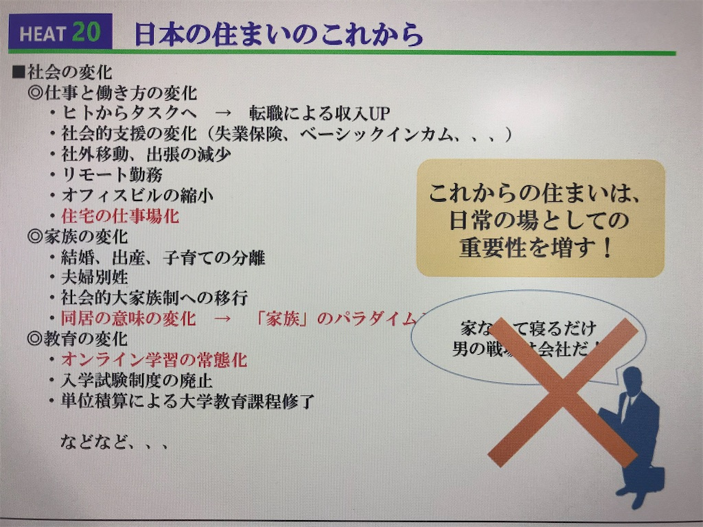 f:id:shimanokoumuten:20200913081454j:image