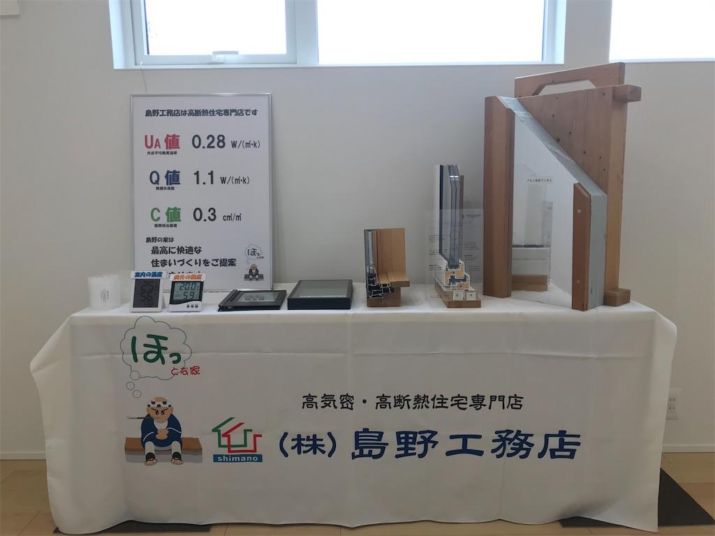 f:id:shimanokoumuten:20200923143441j:image