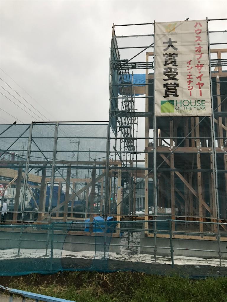 f:id:shimanokoumuten:20200926184954j:image