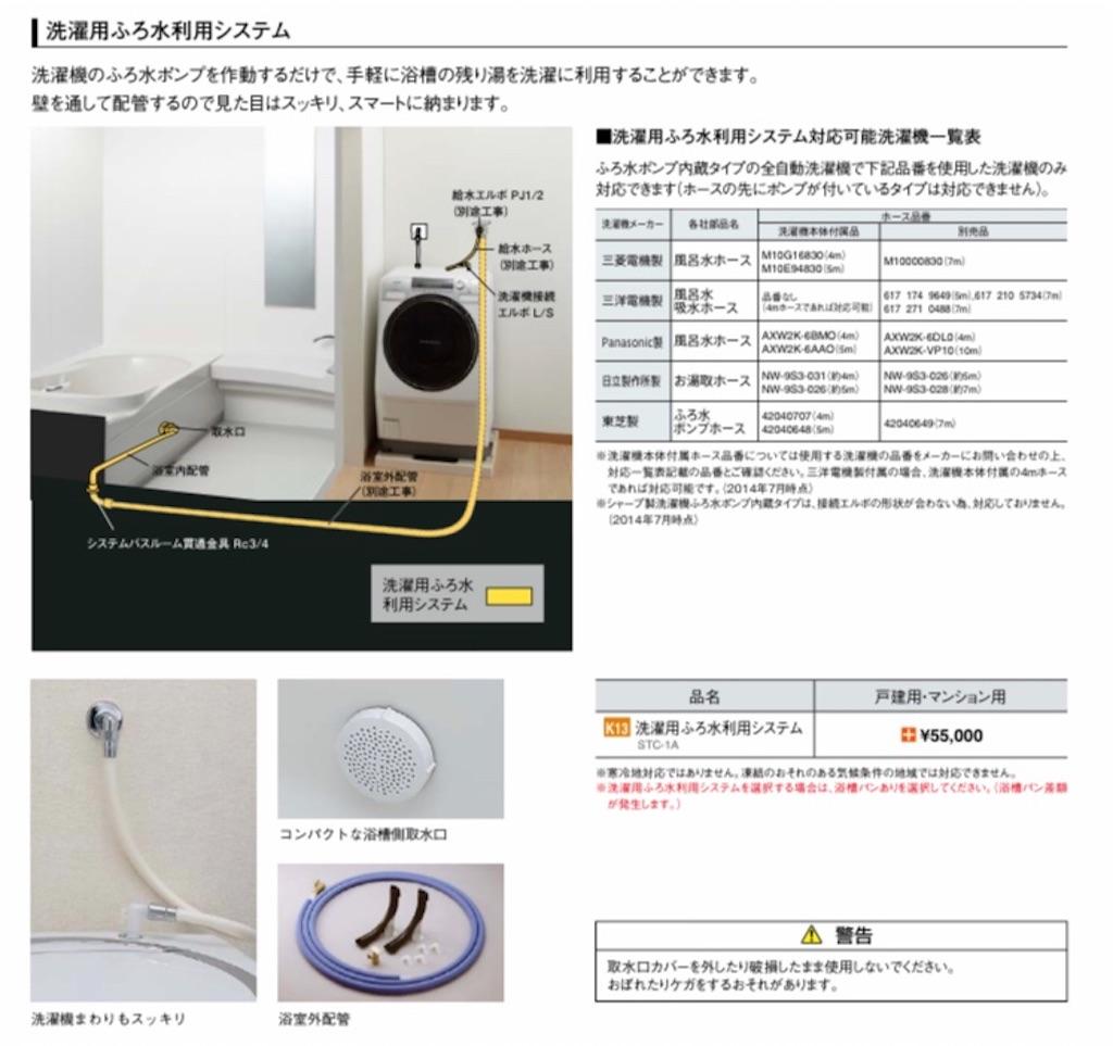 f:id:shimanokoumuten:20200927175210j:image
