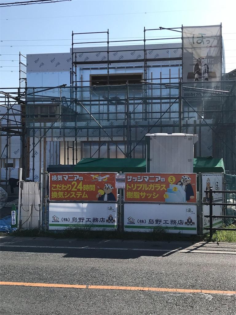 f:id:shimanokoumuten:20201003121457j:image