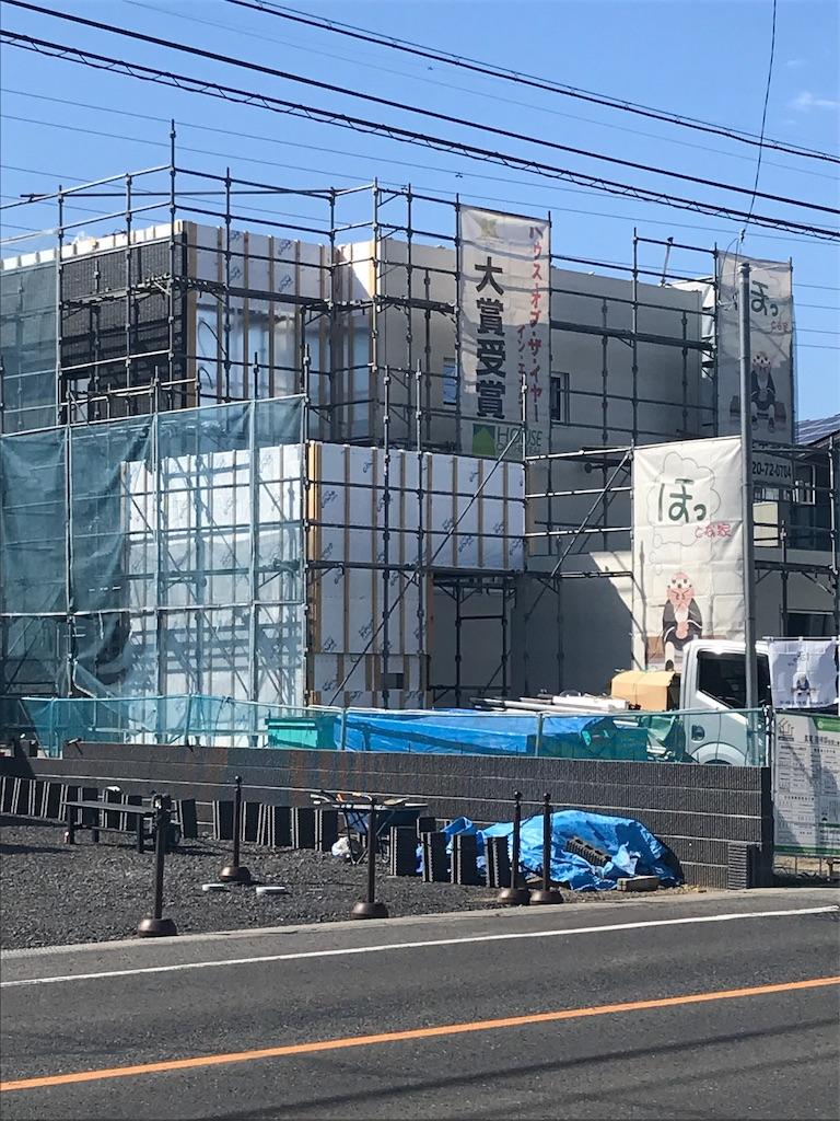 f:id:shimanokoumuten:20201031093729j:image