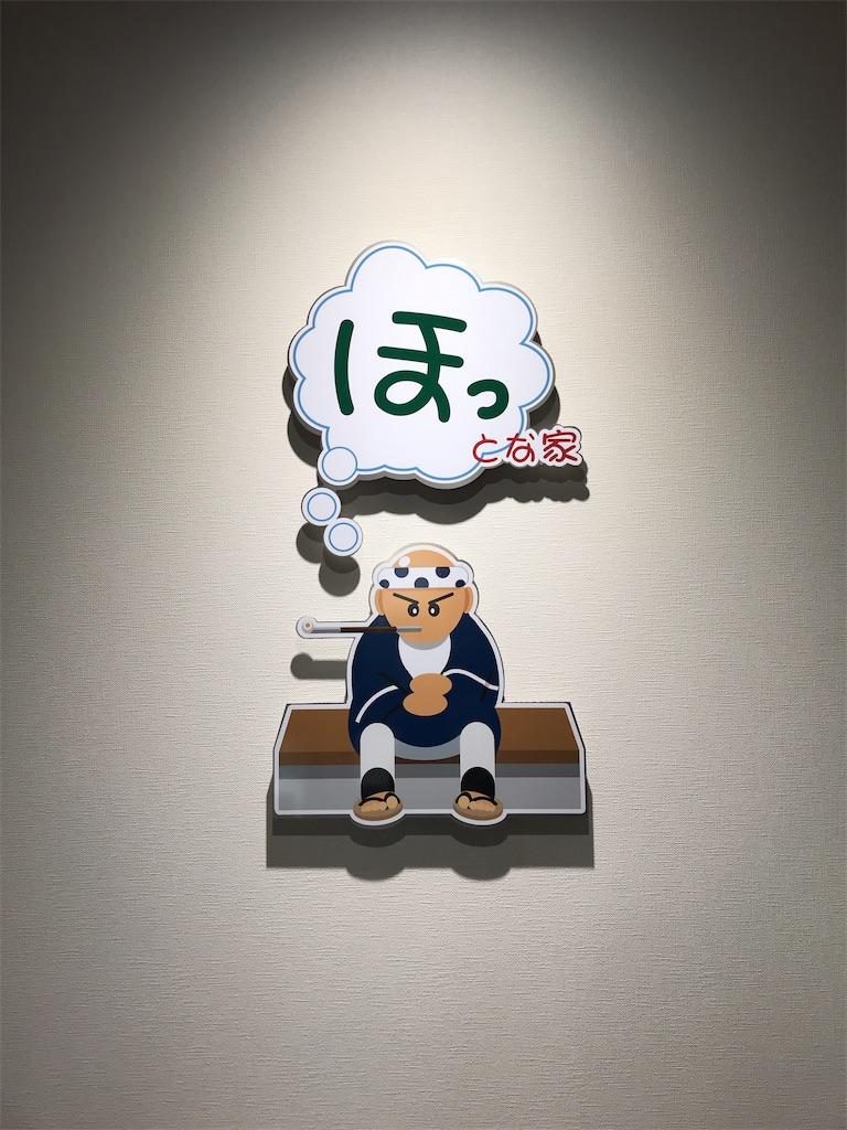 f:id:shimanokoumuten:20201121170049j:image
