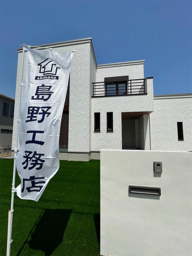 f:id:shimanokoumuten:20210502082740j:image