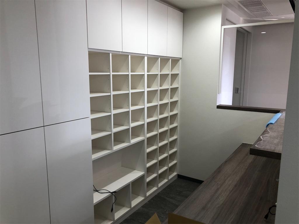 f:id:shimanokoumuten:20210504180452j:image
