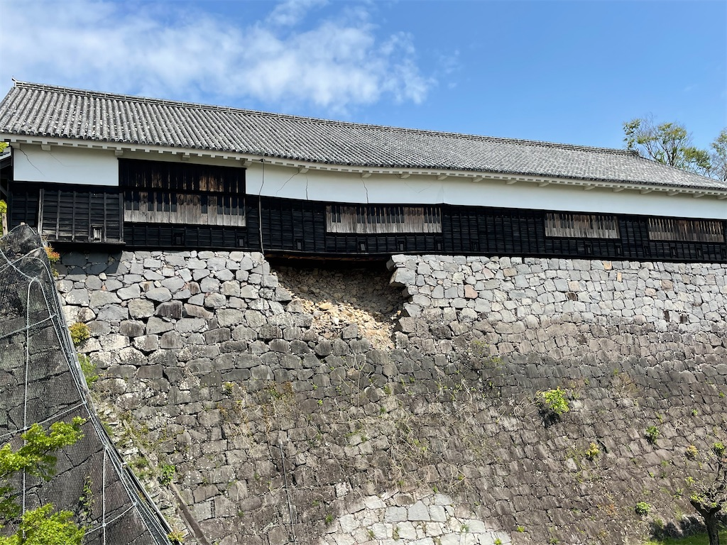 f:id:shimanokoumuten:20210509181940j:image