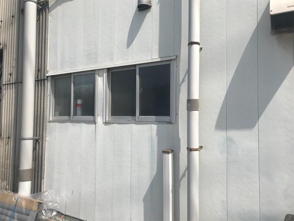 f:id:shimanokoumuten:20210516131327j:image