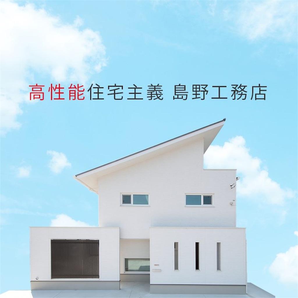 f:id:shimanokoumuten:20210605151852j:image