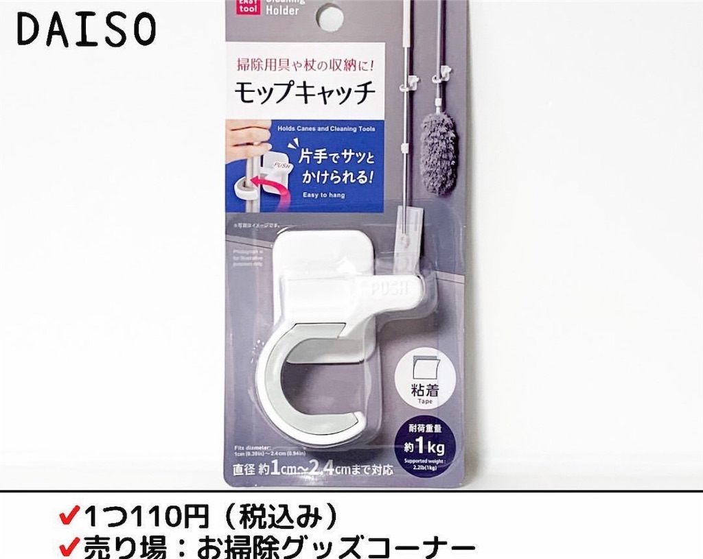 f:id:shimanokoumuten:20210801150041j:image