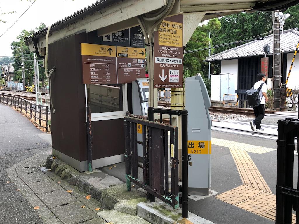 f:id:shimanomi3:20180909172242j:image