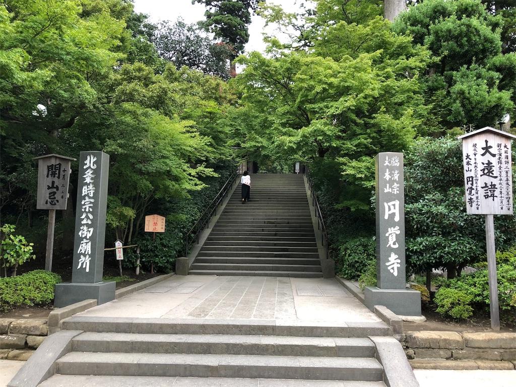 f:id:shimanomi3:20180909172517j:image