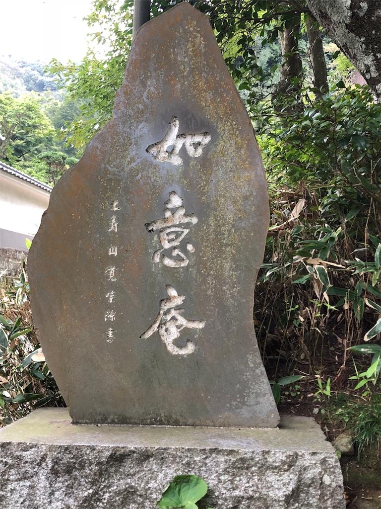f:id:shimanomi3:20180909173457j:image