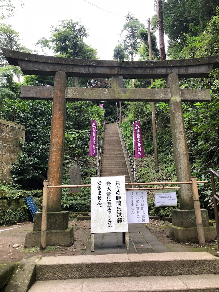 f:id:shimanomi3:20180909173935j:image