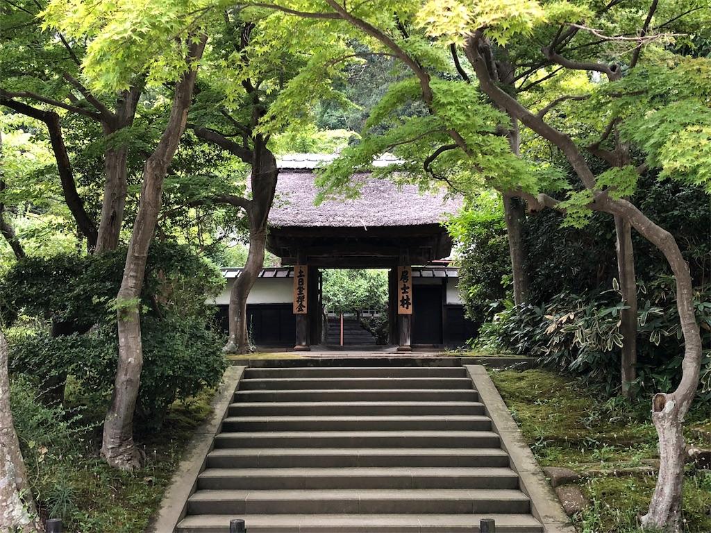 f:id:shimanomi3:20180909174706j:image