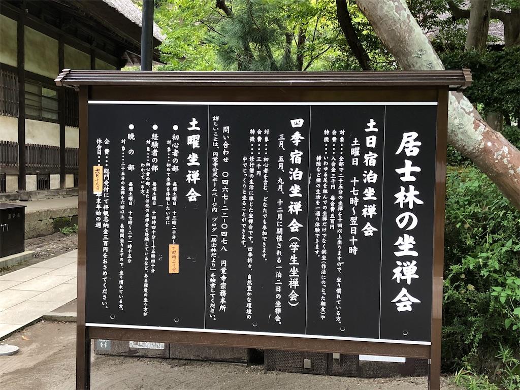 f:id:shimanomi3:20180909210422j:image