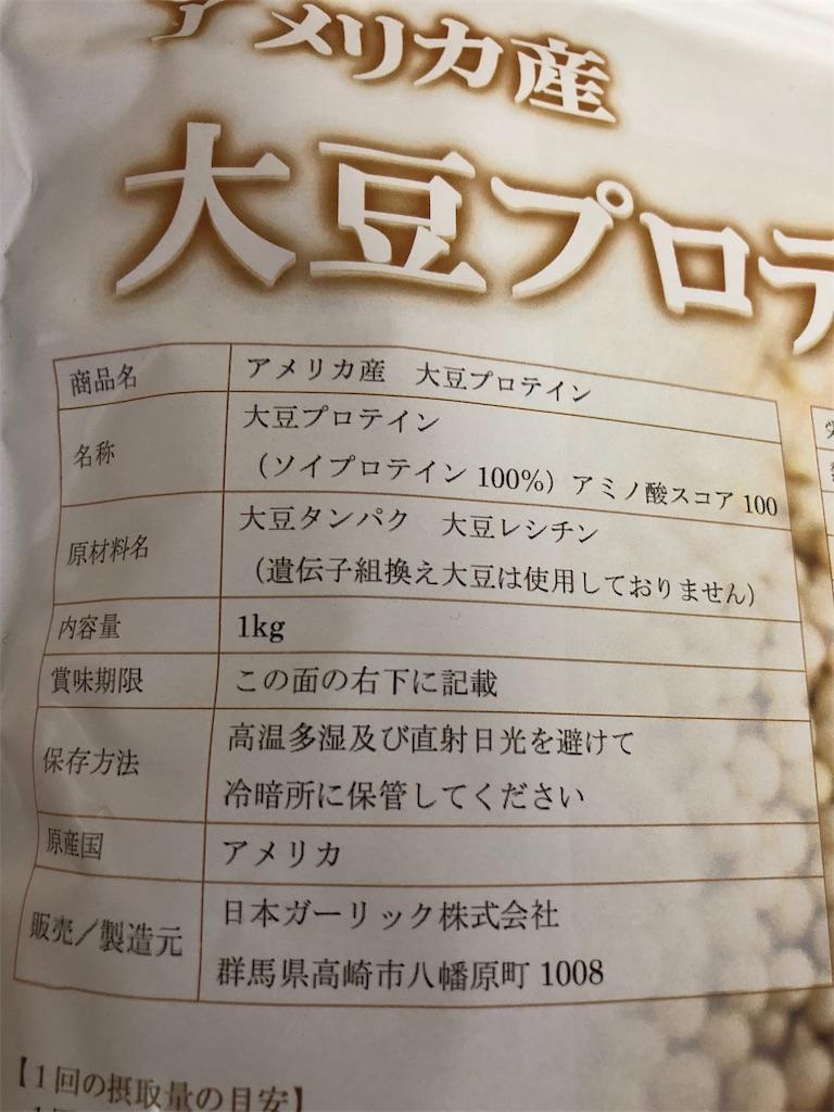 f:id:shimanomi3:20181112141002j:image