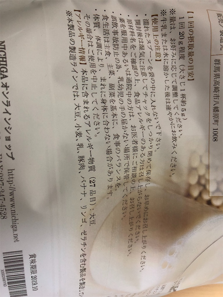 f:id:shimanomi3:20181112141021j:image