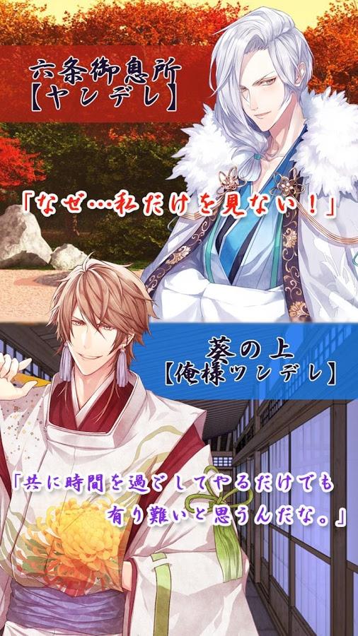 f:id:shimarisu-attima:20160926212436j:plain