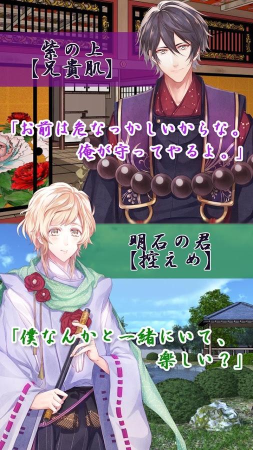 f:id:shimarisu-attima:20160926212438j:plain