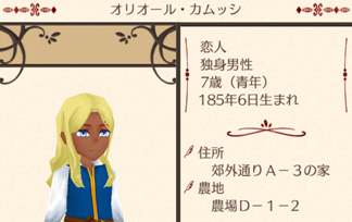 f:id:shimarisu-attima:20161204121027p:plain
