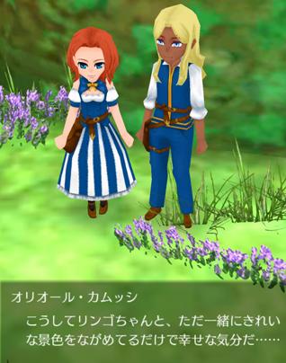 f:id:shimarisu-attima:20161204121758p:plain