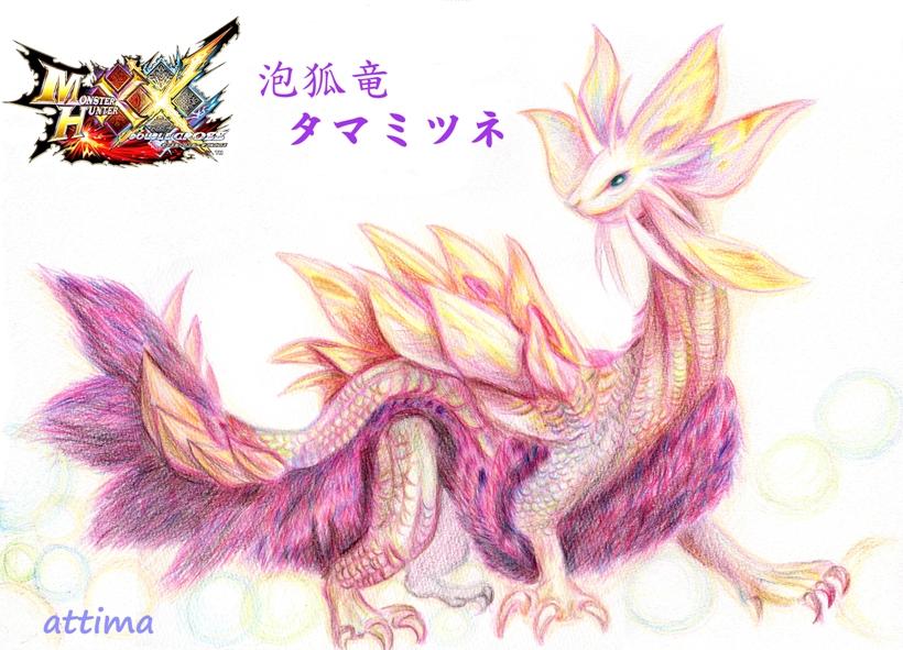 f:id:shimarisu-attima:20170602120127j:plain