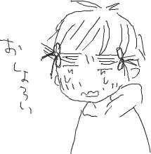 id:waka07