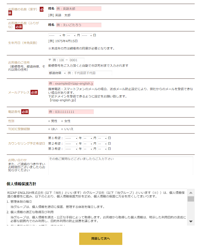 f:id:shimaronpapa:20180711211751p:plain
