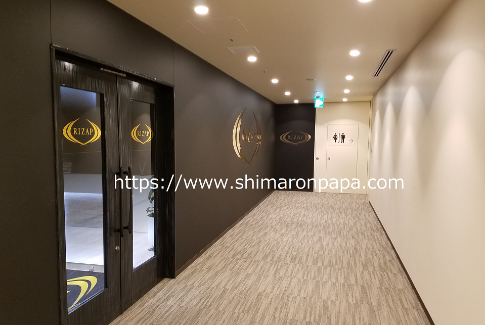 f:id:shimaronpapa:20180713232943p:plain