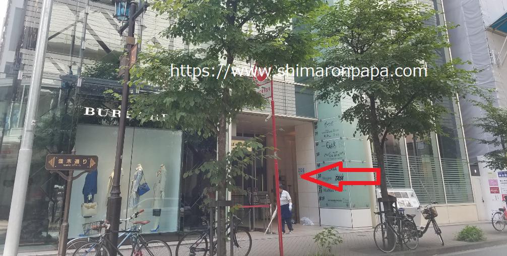 f:id:shimaronpapa:20180713233609p:plain