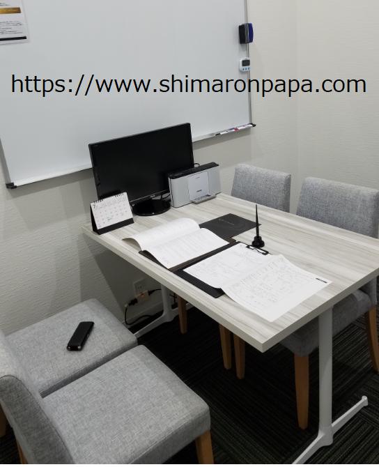 f:id:shimaronpapa:20180713234055p:plain