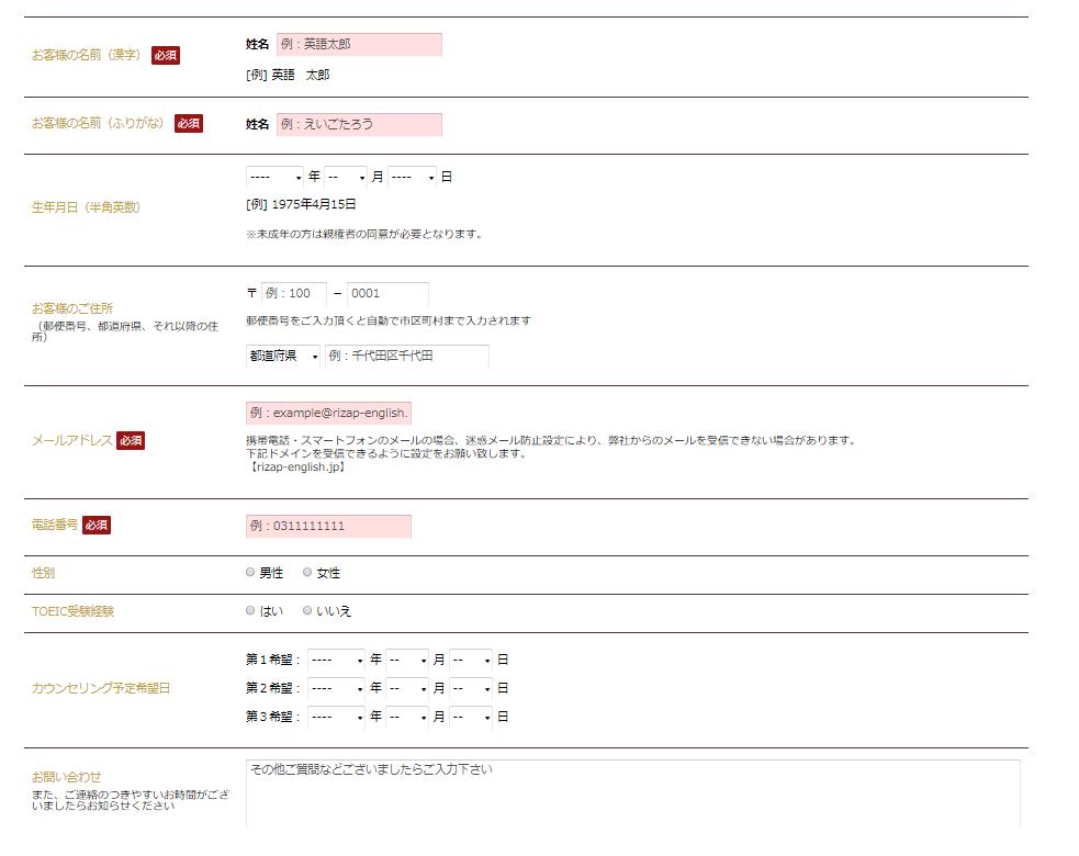 f:id:shimaronpapa:20180730120003p:plain