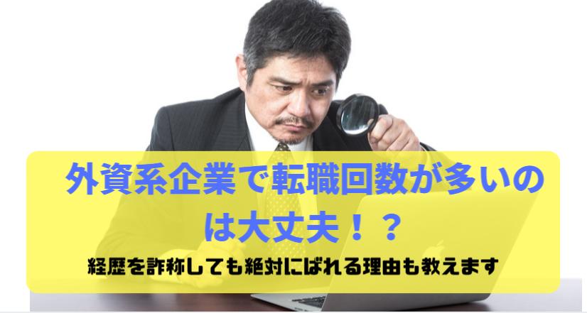 f:id:shimaronpapa:20180828234524p:plain