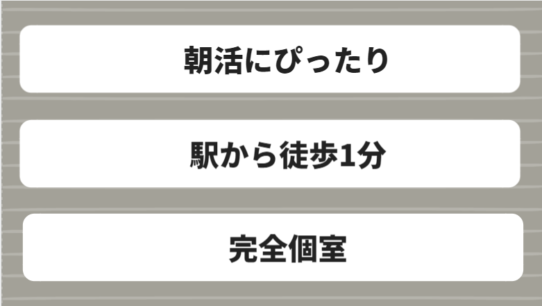 f:id:shimaronpapa:20180829173353p:plain