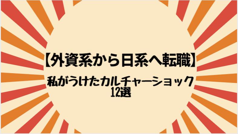 f:id:shimaronpapa:20180829230911p:plain
