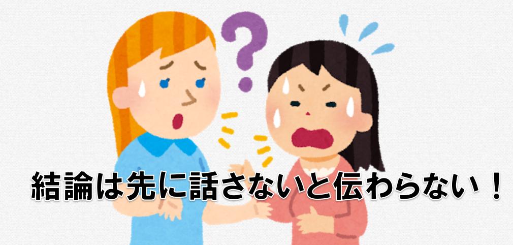 f:id:shimaronpapa:20180830221121p:plain