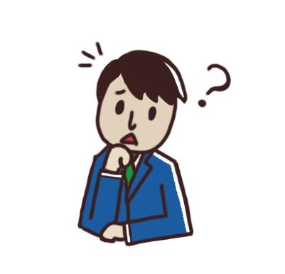 f:id:shimaronpapa:20180924180719j:plain