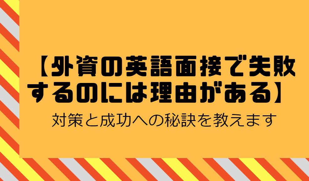 f:id:shimaronpapa:20180926225720p:plain