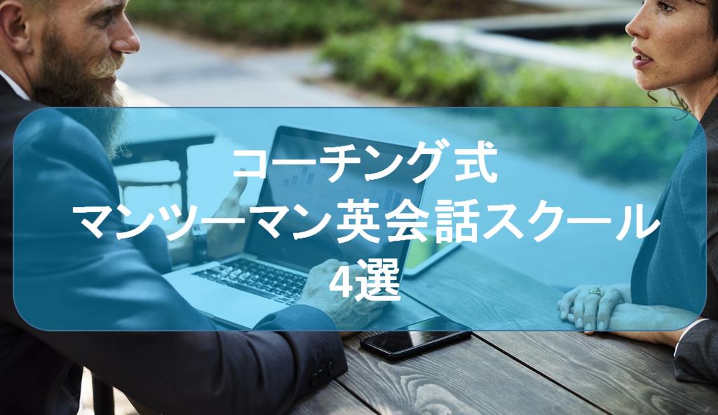 f:id:shimaronpapa:20181108205022p:plain