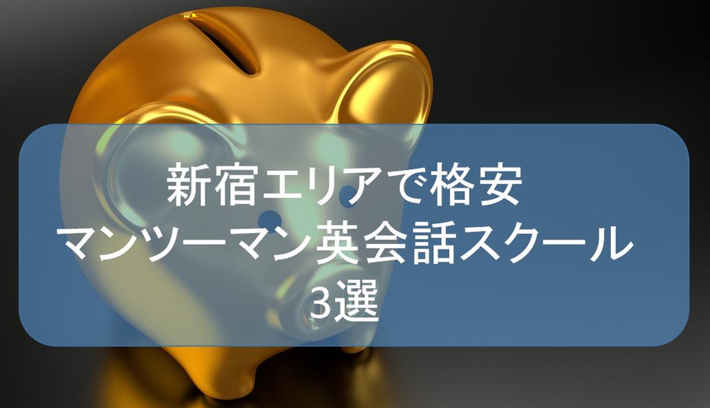 f:id:shimaronpapa:20181108205635p:plain
