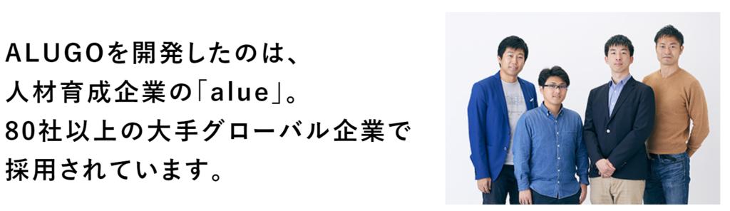 f:id:shimaronpapa:20181218103704p:plain