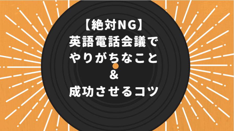 f:id:shimaronpapa:20190123102017p:plain