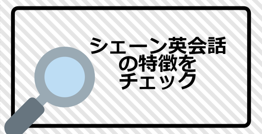 f:id:shimaronpapa:20190126142835p:plain