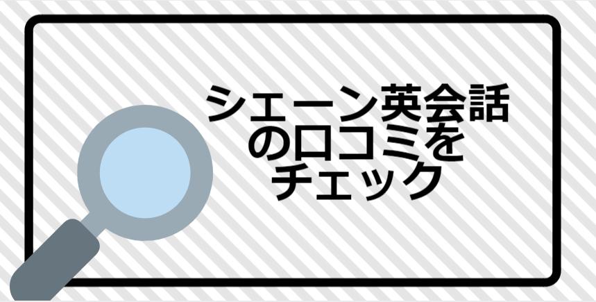 f:id:shimaronpapa:20190126162542p:plain