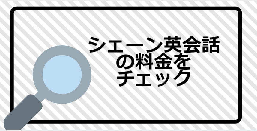 f:id:shimaronpapa:20190126163349p:plain