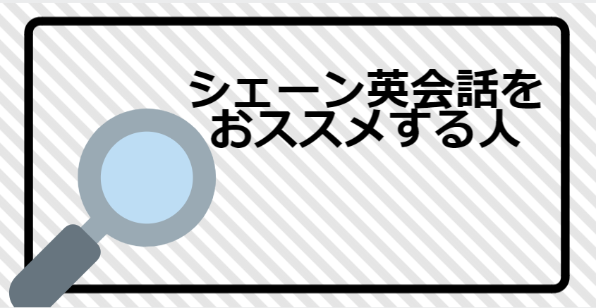 f:id:shimaronpapa:20190126164232p:plain