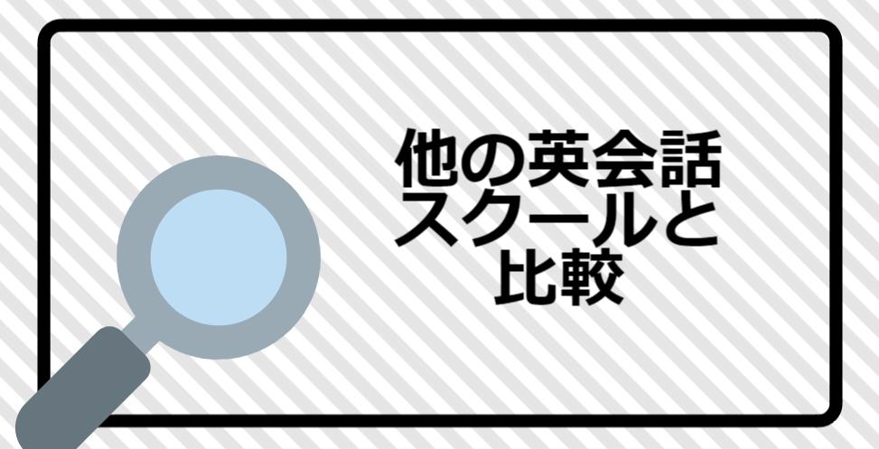 f:id:shimaronpapa:20190127030257p:plain