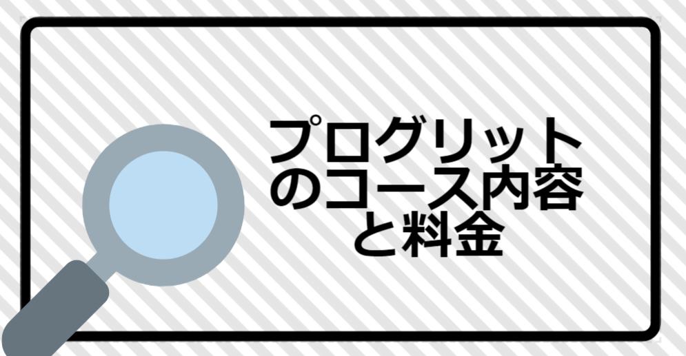 f:id:shimaronpapa:20190127103302p:plain