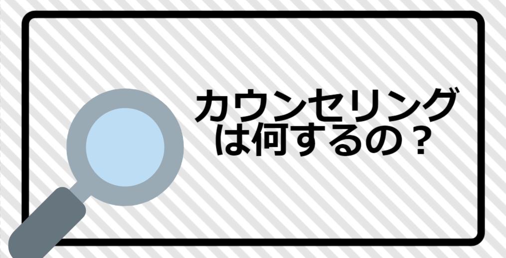 f:id:shimaronpapa:20190127111718p:plain